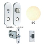ミニケース小判座表示錠セット LS-4K13-SG B/S51mm【0004-06279】