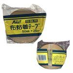 【日本製】 ファースト 布粘着テープ 50mm×25m [30巻入]【0355-00103】