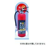 消火器ボックス 据置型 SK-FEB-97 シルバーメタリック【0331-50025】