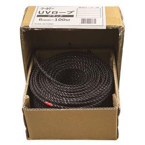 ワールド UVロープ φ6×100m ブラック 【0953-01801】 - 拡大画像