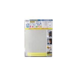 ノムラテック 【日本製】 フェイスシールド用 取替用シールド 2枚入 N-2011 【0581-00372】 - 拡大画像