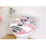 Ciao!ミニー トイレ蓋カバー/トイレ用品 【洗浄暖房用 ピンク】 洗える