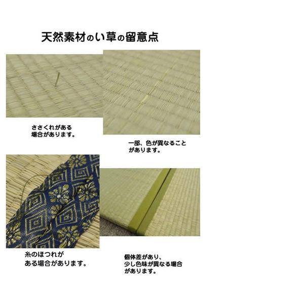 い草ラグマット/上敷き 【江戸間 2畳 174×174cm】 2つ折り 両面い草 天然素材 和風インテリア 『古都』