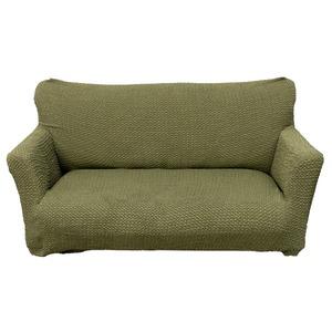 柔らかな触り心地ソファーカバー 【 2人掛け/肘あり グリーン】 伸縮生地 洗える 『ブレスト』