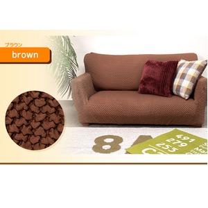 柔らかな触り心地ソファーカバー 【 2人掛け/肘あり ブラウン】 伸縮生地 洗える 『ブレスト』