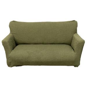 柔らかな触り心地ソファーカバー 【ソファーベッド用 3人掛け/肘なし グリーン】 伸縮生地 洗える 『ブレスト』