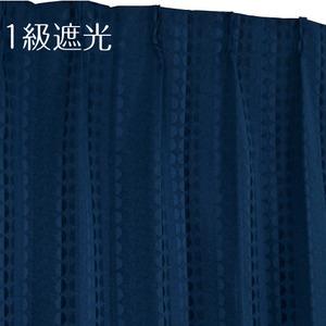 多機能1級遮光カーテン/目隠し 【2枚組 100×135cm/ネイビー】 遮熱・遮音機能付き 形状記憶 省エネ 『ラルゴ』 - 拡大画像
