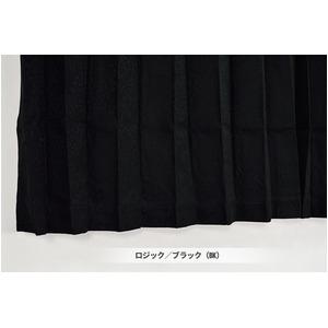 多機能1級遮光カーテン/目隠し 【1枚のみ 150×225cm/ブラック】 遮熱・遮音機能付き 省エネ 『ロジック』 - 拡大画像