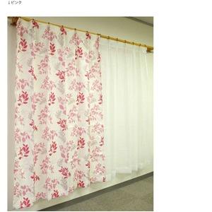 リーフ柄 カーテン ミラーレースセット / 4枚組 4枚セット 100×135cm ピンク / レース付き 洗える 『モダンリーフ』 九装 - 拡大画像