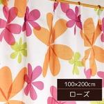 可愛らしい北欧風カーテン 2枚組 100×200cm ローズ リーフ柄 子供部屋 パルティ