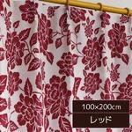 ボタニカル柄 遮光カーテン 2枚組 100×200cm レッド 花柄 遮光カーテン 洗える アートフラワー 九装