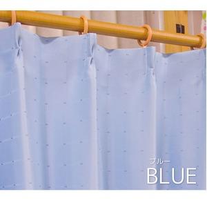 パステルカラー遮光カーテン/目隠し 【2枚組 100×200cm/ブルー】 形状記憶 無地 洗える 『ポポ』 f04