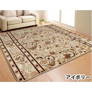 ボリューム ラグマット/絨毯 【185cm×185cm 正方形 アイボリー】 ホットカーペット/床暖房可 『サラサボリュームラグ』