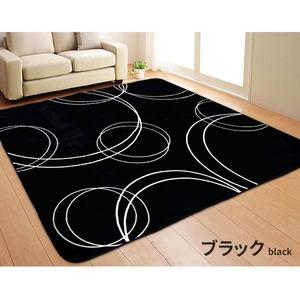 ボリューム ラグマット/絨毯 【185cm×185cm 正方形 ブラック】 ホットカーペット/床暖房可 『サークルボリュームラグ』
