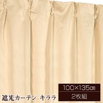 10色から選べる遮光カーテン 2枚組 100×135 ベージュ 無地 シンプル 洗える タッセル付き キララ