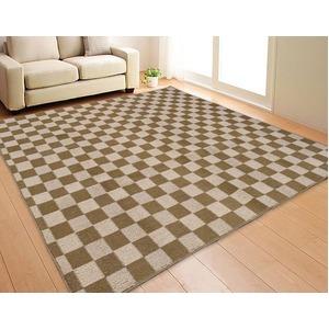 ダイニング ラグマット/絨毯 【200cm×200cm 2畳 ベージュ】 正方形 チェック柄 ホットカーペット対応 『ボリュームチェック』 - 拡大画像