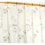 UVカット 遮熱 ミラーレースカーテン 1枚のみ 150×223 グレー リーフ柄 見えにくい エコ 洗える アジャスターフック付き トリコットリーフ