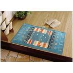玄関マット 50×80 ブルー ギャベ柄 シェニール織 エスニック ギャベ
