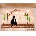 玄関マット 45×70 ピンク 猫柄 アクリル100% シャンゼリゼ