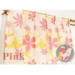 ボタニカル柄4枚組カーテン 100×135 ピンク ミラーレース付き 洗える アジャスターフック タッセル付き アイリ