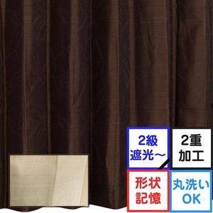遮光カーテン サンシェード 2枚組 / 100cm×135cm ブラウン / 花柄 遮熱 洗える 形状記憶 アジャスターフック付 『シャンティ』 九装 - 拡大画像