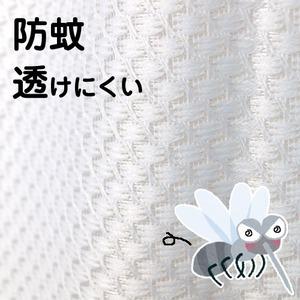 防蚊 ハエ ミラーレースカーテン 2枚組 / 100cm×133cm ホワイト / 洗える UVカット 遮光性 フック付き 日本製 『エコノ』 九装 - 拡大画像
