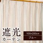 遮光カーテン 2枚組 100×200 ブルー 3級遮光 2重加工 断熱 花柄 タッセル付き アジャスターフック付き プレッソ