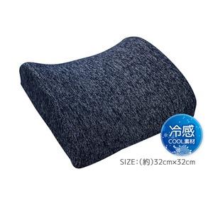 サポートクッション / 32×32cm グレー / 接触冷感 低反発 ウレタンフォーム使用 〔リビング 寝室〕 『グラシエ』 九装 - 拡大画像