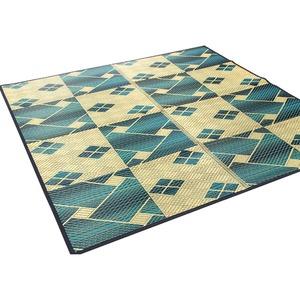 い草ラグ 176×176 江戸間 2畳 ブルー ダイヤ柄 和風 ラグマット ダイヤ