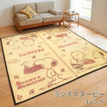 スヌーピー い草ラグマット 絨毯 / 170×170cm 2畳 レッド / 正方形 空気清浄 除湿効果 〔リビング〕 『ランチスヌーピー』