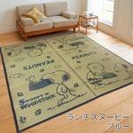 スヌーピー い草ラグマット 絨毯 / 170×170cm 2畳 ブルー / 正方形 空気清浄 除湿効果 〔リビング〕 『ランチスヌーピー』