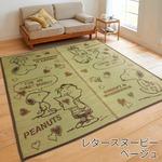 スヌーピー い草ラグマット 絨毯 / 170×170cm 2畳 ベージュ / 正方形 空気清浄 除湿効果 〔リビング〕 『レタースヌーピー』
