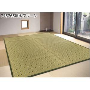 い草ラグマット 【グリーン 382cm×382cm 本間 8畳】 正方形 空気清浄 除湿効果 『清水』 〔リビング ダイニング〕『清水』 - 拡大画像