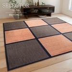 竹ラグ 180×180 ブラック コンパクト ラグマット 市松柄 セレクタコンパクト