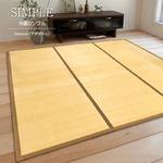 コンパクト 竹ラグ / 180×180cm ブラウン / 正方形 折り畳み 冷感 抗菌 調湿 『冷感シンプルコンパクト』 九装
