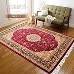 カーペット ラグ 240×330 レッド ウィルトン 絨毯 ラグマット メダリオン柄 ヘリオス