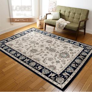 ウィルトン織 ラグマット 絨毯 / 200×250cm ブルー / 長方形 メダリオン柄 〔リビング ダイニング〕 『ロワール』 - 拡大画像