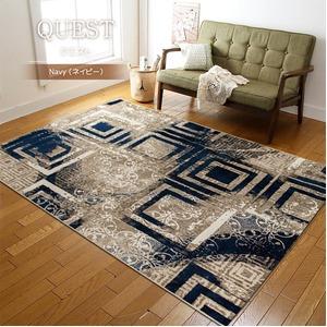 ウィルトン織 ラグマット 絨毯 / 200×250cm ネイビー / 長方形 〔リビング ダイニング〕 『エスニック』 - 拡大画像