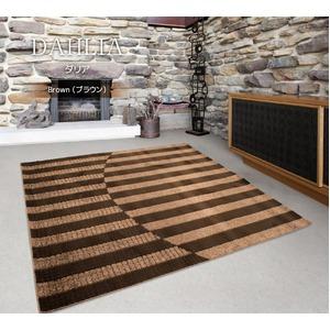 ラグマット/絨毯 【190cm×190cm 正方形 ブラウン】 日本製 レベルカット仕様 抗菌加工 『ダリア』 〔リビング ダイニング〕 - 拡大画像