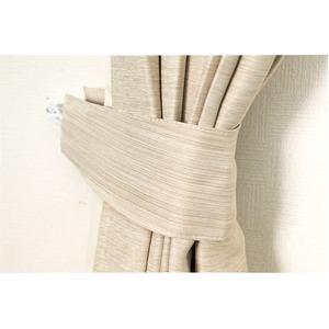 カーテン 洗える ウォッシャブル 洗える 防炎 2級遮光 200×丈178cm ベージュ アール