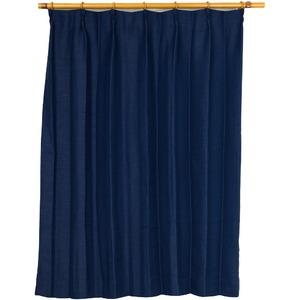 カーテン 洗える ウォッシャブル 洗える 防炎 2級遮光 200×丈225cm ネイビー アール - 拡大画像