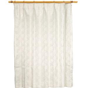 カーテン 洗える ウォッシャブル 洗える 2重加工 円柄 150×丈225cm アイボリー カールス