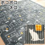 ねこ ホットカーペットカバー ラグ 200×250cm 3畳 ウレタン5-7mm 洗える ハウスキャット グレイ