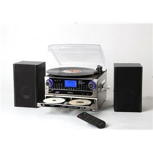 多機能プレーヤー(CDプレーヤー/レコードプレーヤー) デジタル録音 パソコン不要 とうしょう TCDR-286WC - 拡大画像