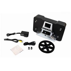 8mmフィルムデジタルコンバーター 【3号〜5号サイズ対応】 デジタル保存 コンパクト とうしょう TLMCV8 - 拡大画像