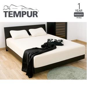 TEMPUR 木製ベッド ダブル 【ベッドフレームのみ】 ブラウン 天然木タモ材使用 『テンピュール Natur』 正規品 1年保証付き - 拡大画像