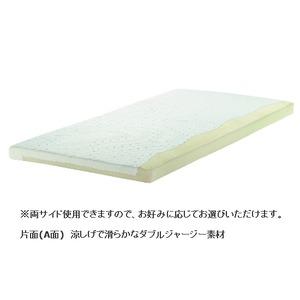 TEMPUR 薄型 かため 低反発マットレス ダブル 『トッパー7 ~お使いの敷布団 マットレスをテンピュールの寝心地へ~』 正規品 15年保証付き