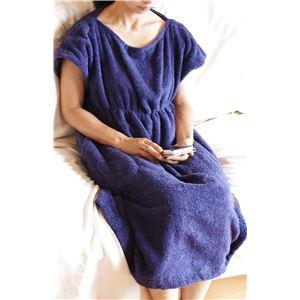 エアーかおる Air Wear(着るタオル) パープルブルー