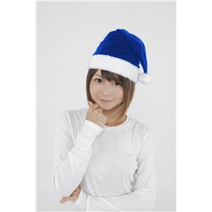 【クリスマスコスプレ】サンタ帽子 ブルーの画像