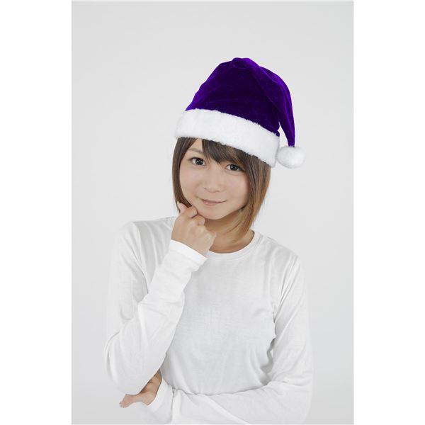 サンタ帽子パープル-クリスマスの画像1